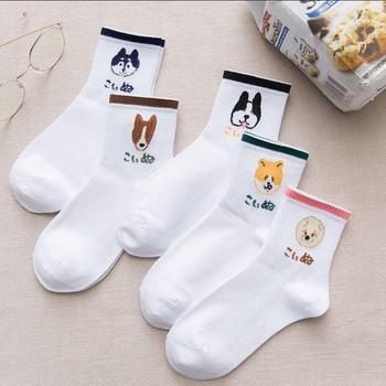 赛棉 5双装狗头中筒女袜子棉袜春季款韩版百搭舒适