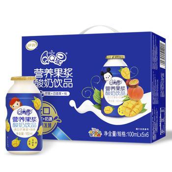 伊利 qq星营养果浆酸奶芒果百香果桃口味100ml*30瓶