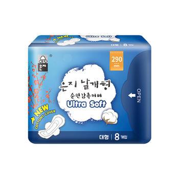 韩国进口恩芝(Eunjee)纯棉夜用卫生巾 285mm*8片