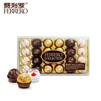 费列罗 臻品巧克力糖果礼盒 24粒/盒