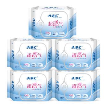 ABC护垫套装日用丝薄棉柔透气22片*5包