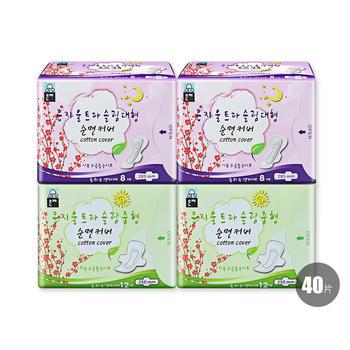恩芝Eunjee(超薄日用卫生巾250mm/12P*2+超薄夜用卫生巾285mm/8P*2)