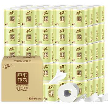 清風原生木漿有芯卷紙3層27卷實惠家庭裝