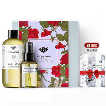 阿芙大马士革玫瑰纯露礼盒(300ml+90ml)补水保湿滋养肌肤