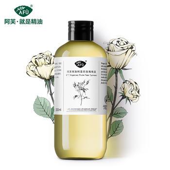 阿芙保加利亚白玫瑰纯露面部补水喷出水光肌暗沉肤质