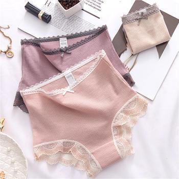 GREATMAISTER 2条装 性感蕾丝边收腹提臀女士内裤