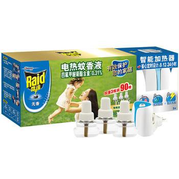 雷达电热蚊香液无香 加热器+30晚3瓶
