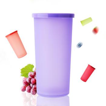 特百惠170ml彩运杯塑料防漏密封盖迷你便携小矮人水杯