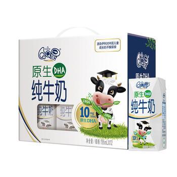 【1月新货】伊利qq星原生DHA纯牛奶195mL*12盒儿童专属奶
