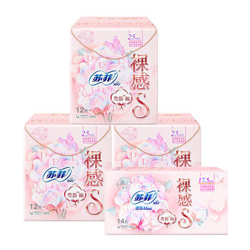 【北极星同款 】sofy苏菲进口棉卫生巾裸感S贵族?日用