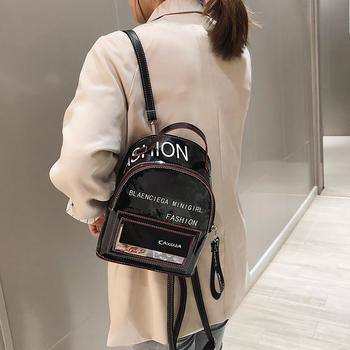雅涵2019潮流时尚亮面双肩背包女百搭休闲大容量包包