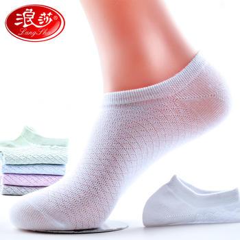 浪莎6双袜子女纯棉船袜夏季女士透气白色浅口短袜