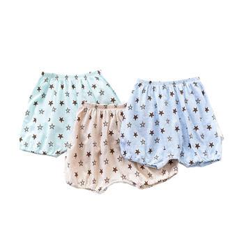 谷斐尔 GOPHER短裤灯笼裤纯棉网眼柔软夏季薄款沙滩裤
