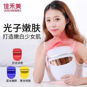 佳禾美光子嫩肤仪童颜机面膜导入仪红蓝光谱面罩