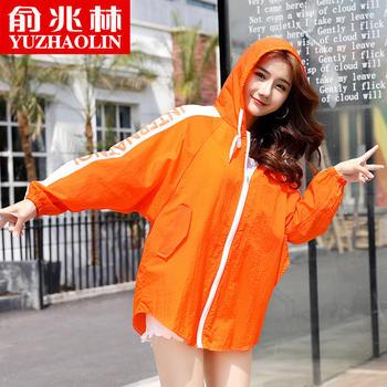 俞兆林防晒衣夏季新款春宽松拼色防紫外线薄款休闲