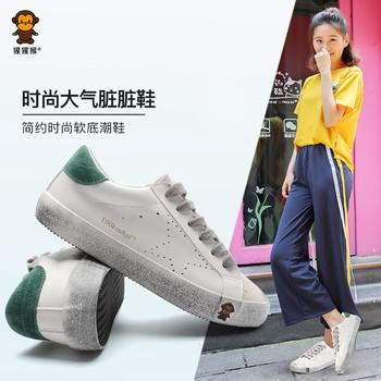 100KM新款百搭平底超纤皮面小白鞋chic韩版板鞋