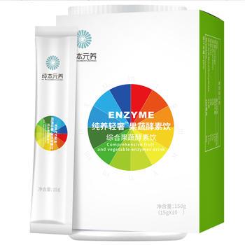 酵素 果蔬酵素饮可搭减肥代餐粉瘦身代餐果冻粉