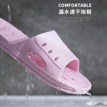 远港家居洗澡防滑浴室拖鞋情侣洞洞漏水洗澡拖男女款