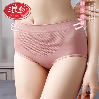 浪莎3条女士三角内裤全棉裆暖宫无痕中高腰提臀短裤