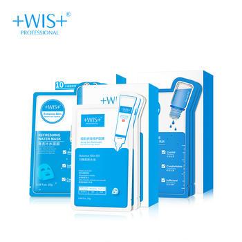 WIS补水面膜大礼包30片补水保湿套装调理痘肌清透精油舒缓锁水