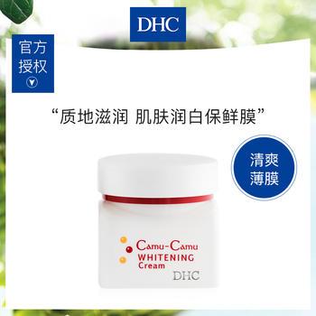 DHC卡姆活力晶亮霜45g 保湿面霜滋润补水美白淡斑