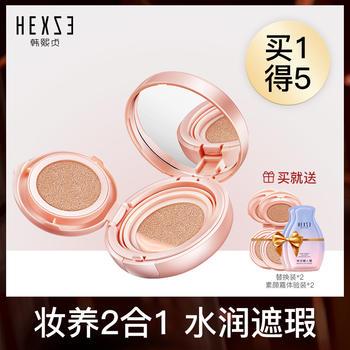 【送替换装】韩熙贞无瑕矿物气垫BB霜(二合一)*2