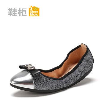 达芙妮旗下亮钻浅口单鞋女舒软平底卷卷鞋1117404235