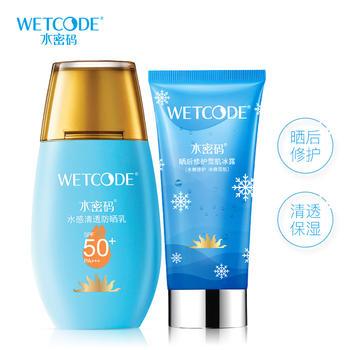水密码水感清透防晒乳SPF50+PA+++40g+冰露80g 防晒隔离