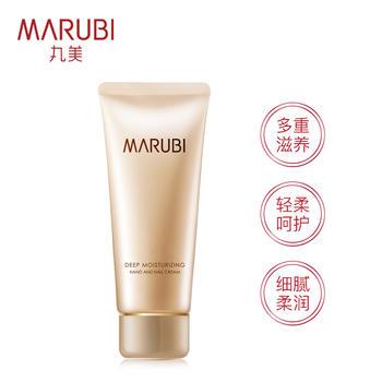 中国•丸美深肌保湿护甲润手霜60g