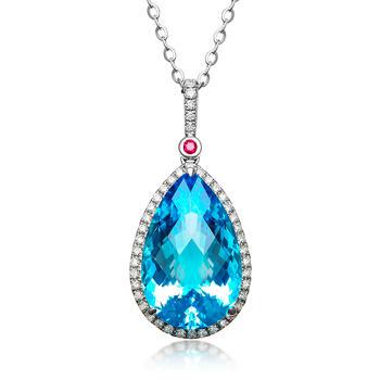 今上珠宝18K金钻石吊坠女托帕石项链水滴形锁骨链吊坠