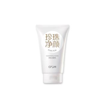 中国•欧诗漫(OSM)珍珠净颜卸妆洁面乳150g