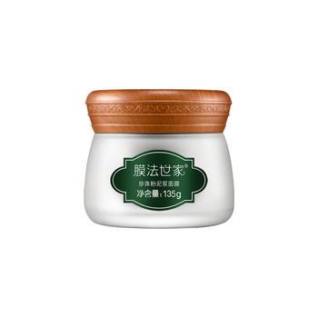 膜法世家珍珠粉泥浆面膜 135g 舒缓收缩毛孔 水洗面膜