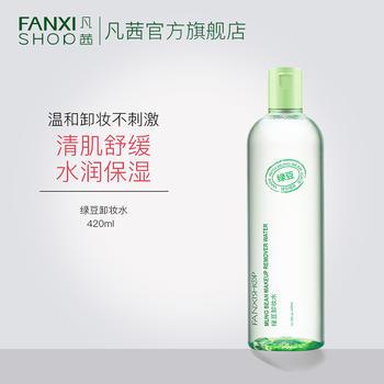 中国•凡茜绿豆温和无刺激卸妆水 420ml
