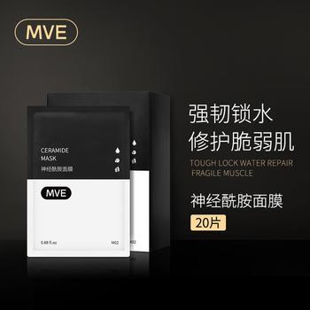 MVE神经酰胺面膜 温和舒缓修护增厚角质层保湿面膜