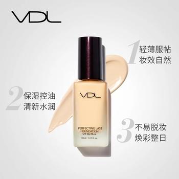 VDL-璀璨持妆粉底液SPF30,PA++(A02)