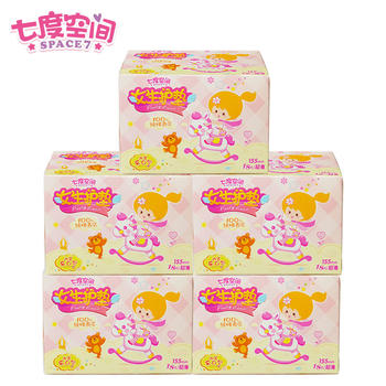 七度空间卫生巾少女系列护垫18片*5包组合
