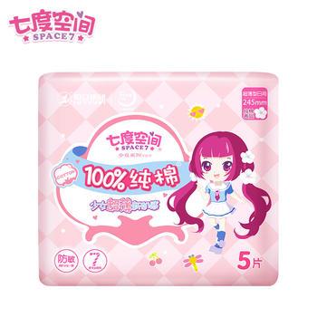 七度空间卫生巾少女系列日用245mm日用1包