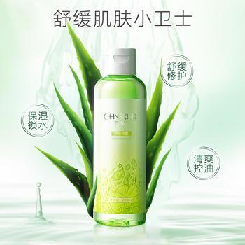 瓷肌芦荟纯露200ml控油平衡爽肤水补水保湿纯露