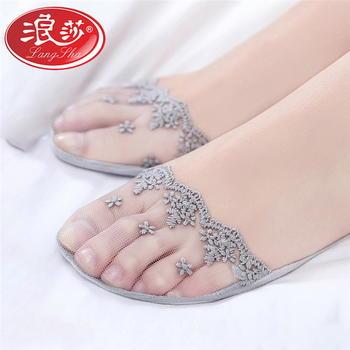 浪莎5双船袜女硅胶防滑隐形薄款夏天浅口高跟鞋蕾丝
