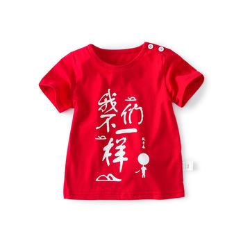 Cipango 夏季新款短袖宝宝T恤 纯棉婴幼儿上衣