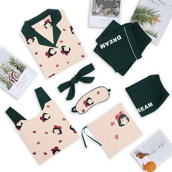 【七件套一年四季都可以穿】凯丝柔纯棉卡通家居睡衣