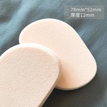 大奕粉底液霜海绵粉扑化妆工具气垫不易吃粉干湿两用