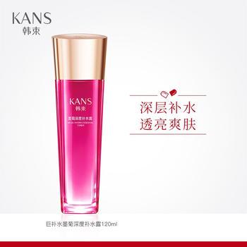 中国•韩束(KanS)巨补水墨菊深度补水露120ml