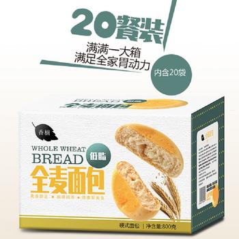 香楠低脂全麦面包800g低脂热量早餐粗粮20小包装代餐