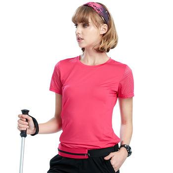 探拓 户外运动速干T恤女夏季圆领速干短袖