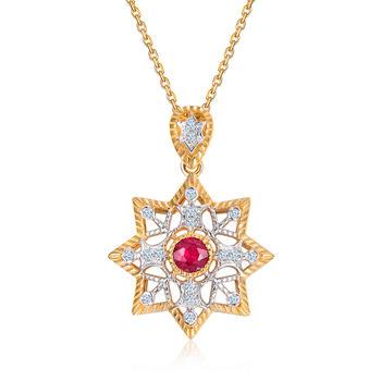 阿梵尼 18K金红宝石复古吊坠克拉钻石轻奢项链守护女