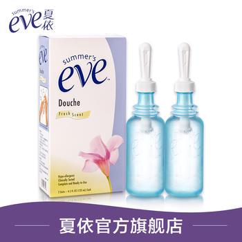 美国•夏依Summer's Eve清泉冲洗液 133ml/瓶*2瓶
