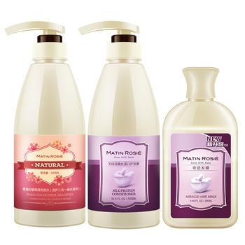 Matin Rosie/玛汀露丝洗护香遇巴黎洗发水+护发素+发膜