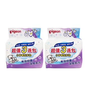 贝亲婴儿洗衣皂(3连包*2)PL331深层去污