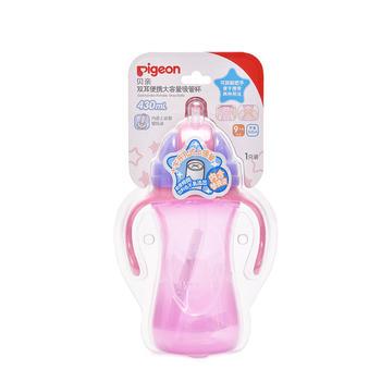 贝亲-双耳便携大容量吸管杯300ml(可爱樱桃粉) DA90